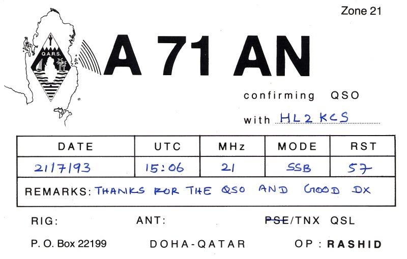 A71AN_800