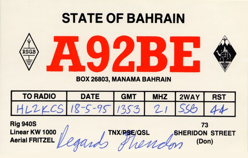 A92BE_800