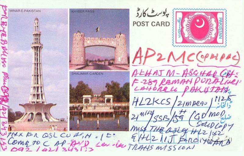 AP2MC_800