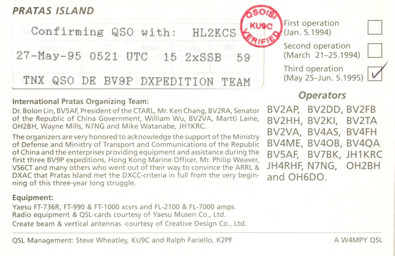 BV9P_b_800