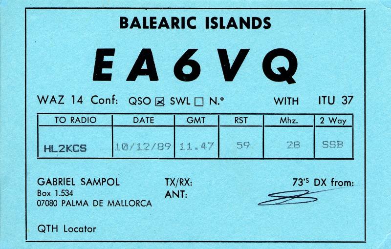 EA6VQ_800