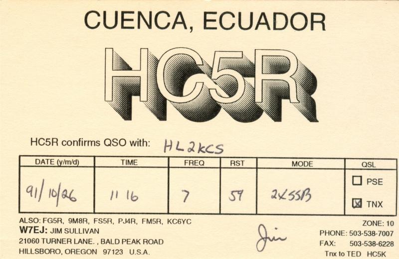 HC5R_800