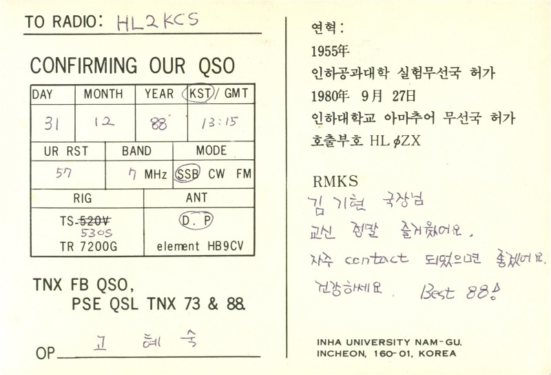 HL0ZX_1b_800