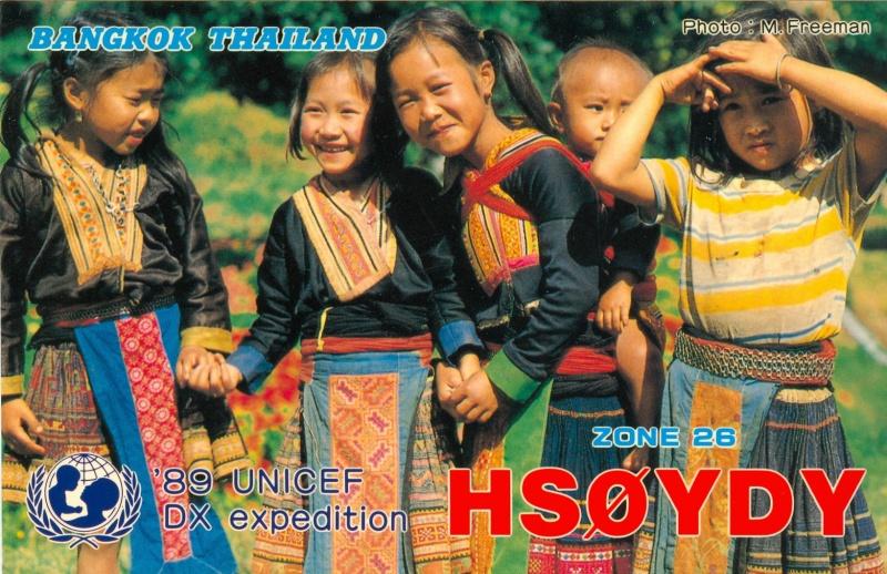 HS0YDY_800