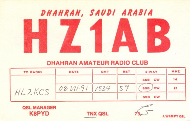 HZ1AB_800