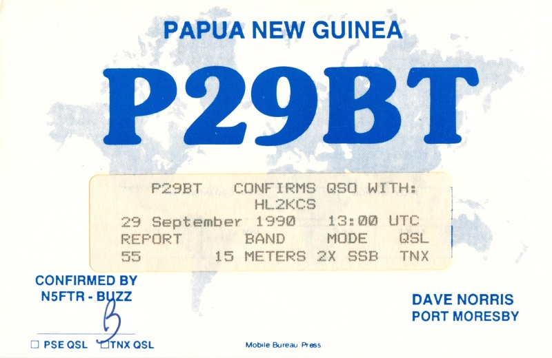 P29BT_800