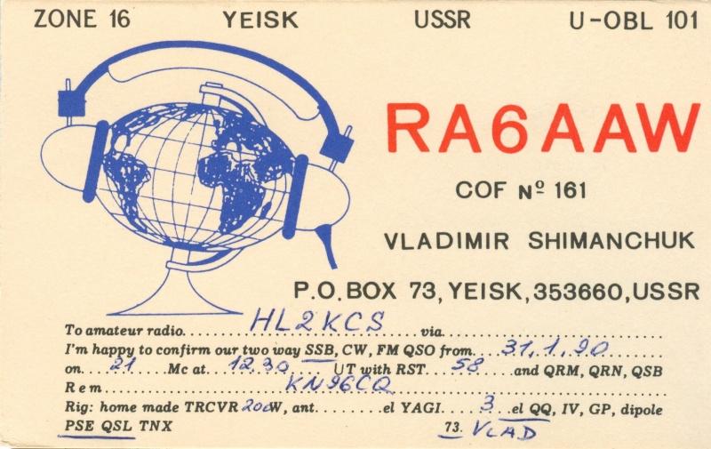 RA6AAW_800