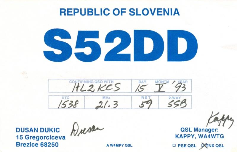 S52DD_800