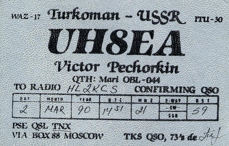 UH8EA_800