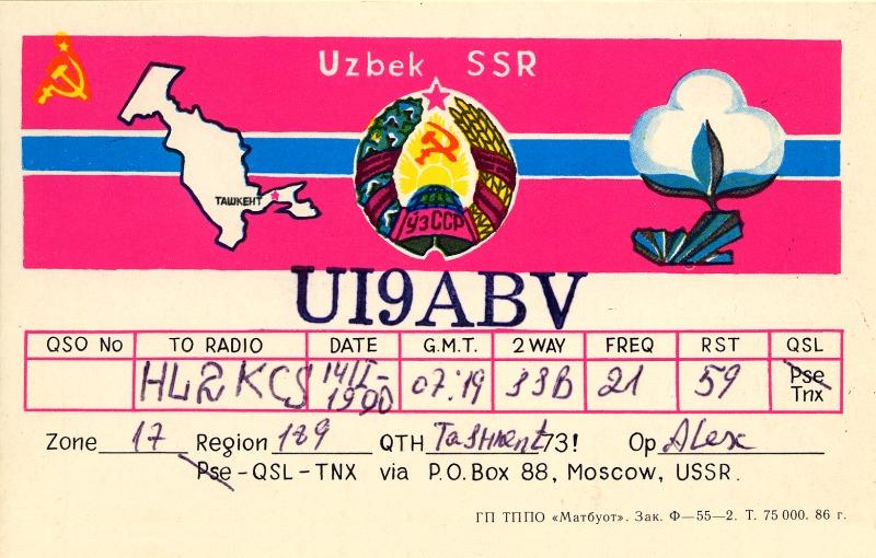 UI9ABV_800