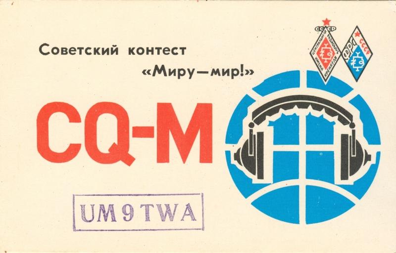 UM9TWA_800