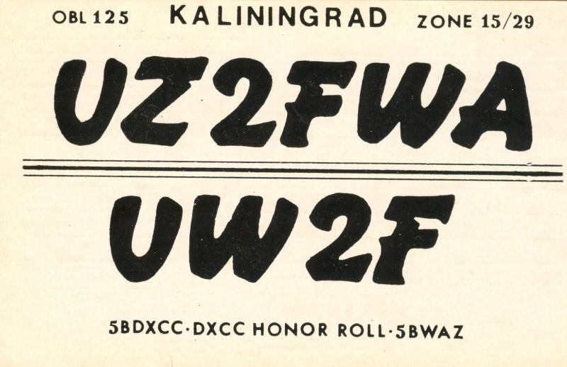 UW2F_800