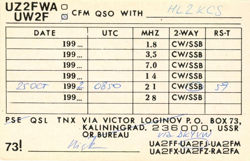 UW2F_b_800