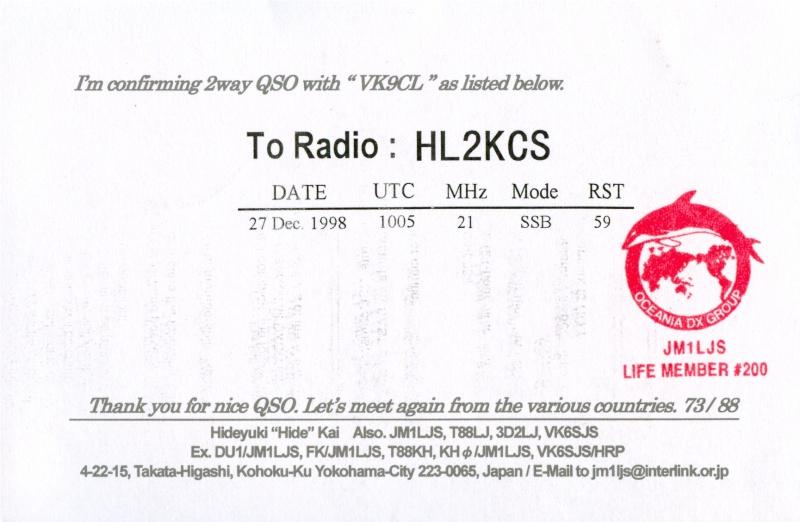 VK9CL_Back_800