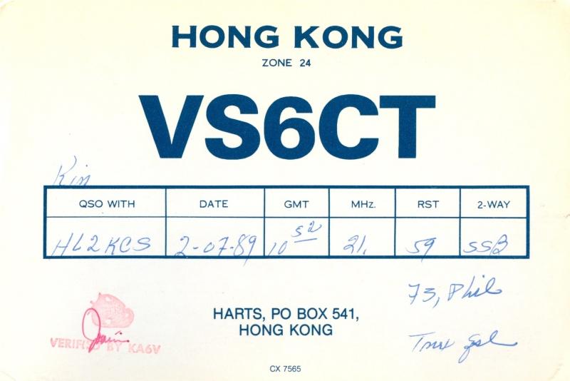 VS6CT_b_800