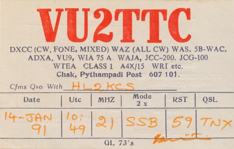 VU2TTC_800