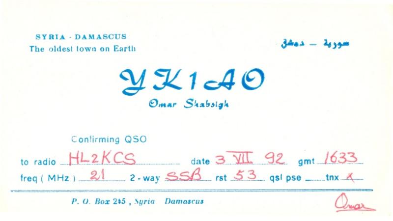 YK1AO_800