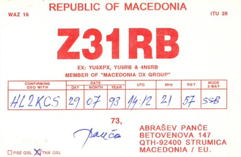 Z31RB_800